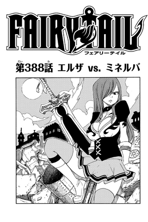 Cover 388