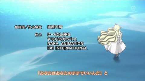 FAIRY TAIL Ending 13 Kimi ga Kureta Mono by Shizuka Kudo