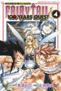 FT100 Volume 4