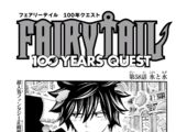 Fairy Tail 100 Years Quest - 58