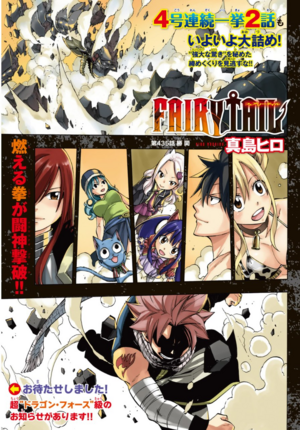 Cover 435