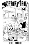 Cover of Volume 61