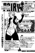Cover 344
