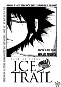 Fairy Tail Ice Trail Cover 12