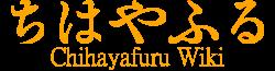 Chihayafuru Affiliate