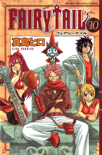 Volume 10 Cover