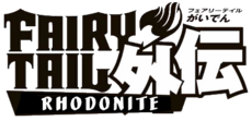 Fairy Tail Gaiden Rhodonite
