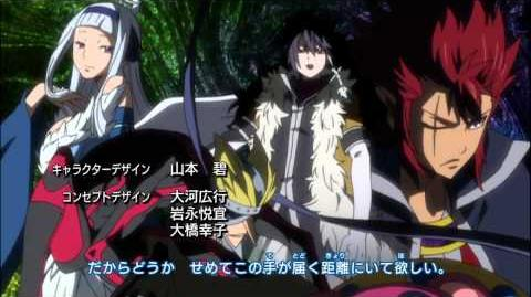 Fairy Tail Opening 12 TV Subs