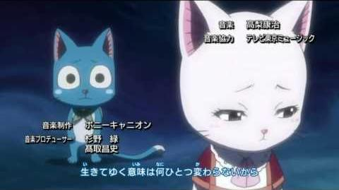 Fairy Tail Opening 7 TV + Subs