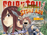 Fairy Tail Stone Age