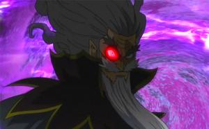 Hades's Demon's Eye