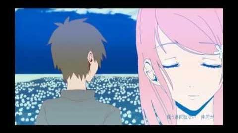 永久のキズナ feat. Another Infinity【PVフルver