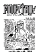 FT100 Cover 44