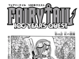 Fairy Tail: 100 Years Quest Chapter 44