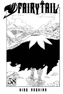 Cover of Volume 58