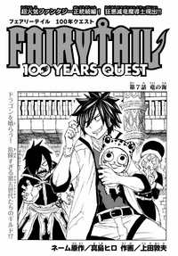 FT100 Cover 7