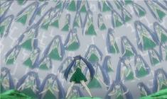 Ilusión de papel
