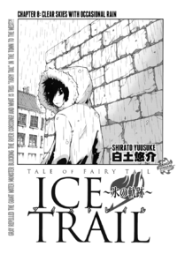 Fairy Tail Ice Trail Cover 8