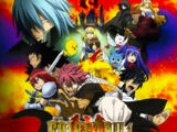 Fairy Tail Movie Original Soundtrack