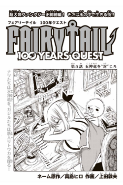 FT100 Cover 5