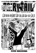 Cover 324