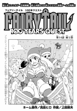FT100 Cover 14