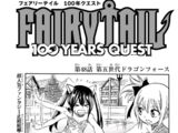 Fairy Tail 100 Years Quest - 48