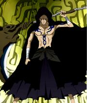 Erigor Grim Reaper