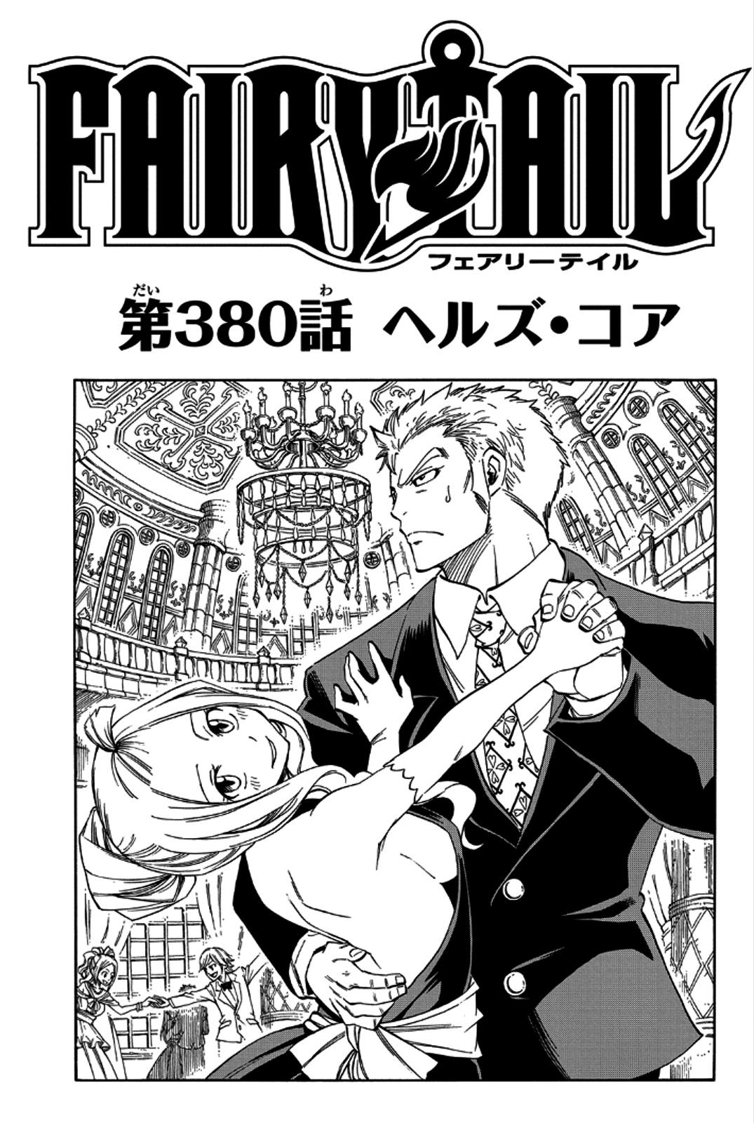 Latest Fairy Tail Chapter
