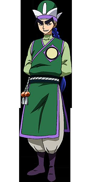 Yuka Suzuki | Fairy Tail Wiki | FANDOM powered by Wikia