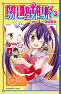 Blue Mistral Volume3cover