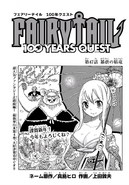 FT100 Cover 47
