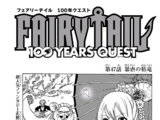 Fairy Tail: 100 Years Quest Chapter 47