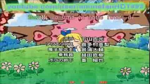 Fairy Tail encerramento 1