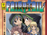 Fairy Tail 3: Trouble Twins