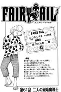 Cover 61