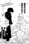 Mavis and Zeref, together