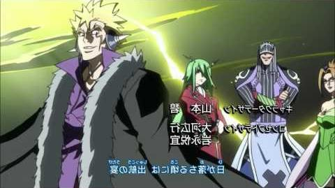 ★ Fairy Tail Opening 4 ☆ R.P