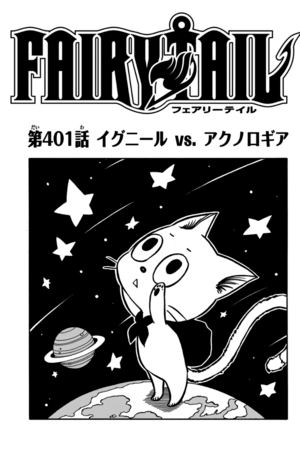 Cover 401