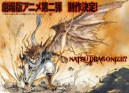 Dragon Natsu 2nd movie art