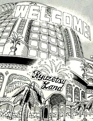 Ryuzetsu Land