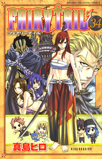 Volume 34 Cover