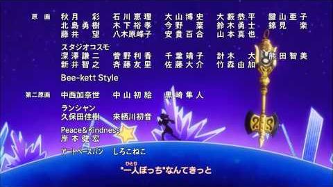 Fairy Tail Ending 17
