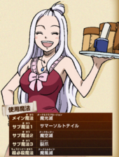 Mirajane's render in GKD