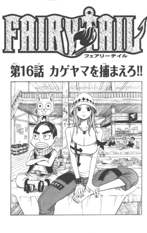 File:Cover 16.png