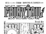 Fairy Tail 100 Years Quest - 33