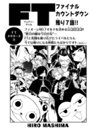 Cover 539