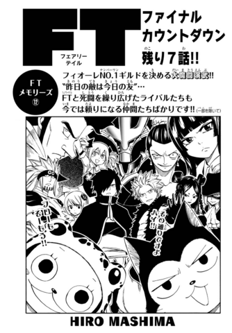 File:Cover 539.png
