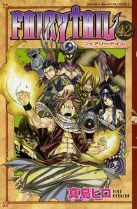 Volume 42 Cover