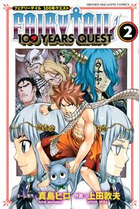 FT100 Volume 2